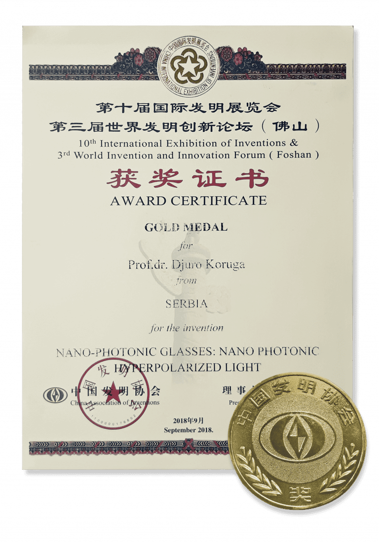 Certificate from Association of Inventions Foshan 2018