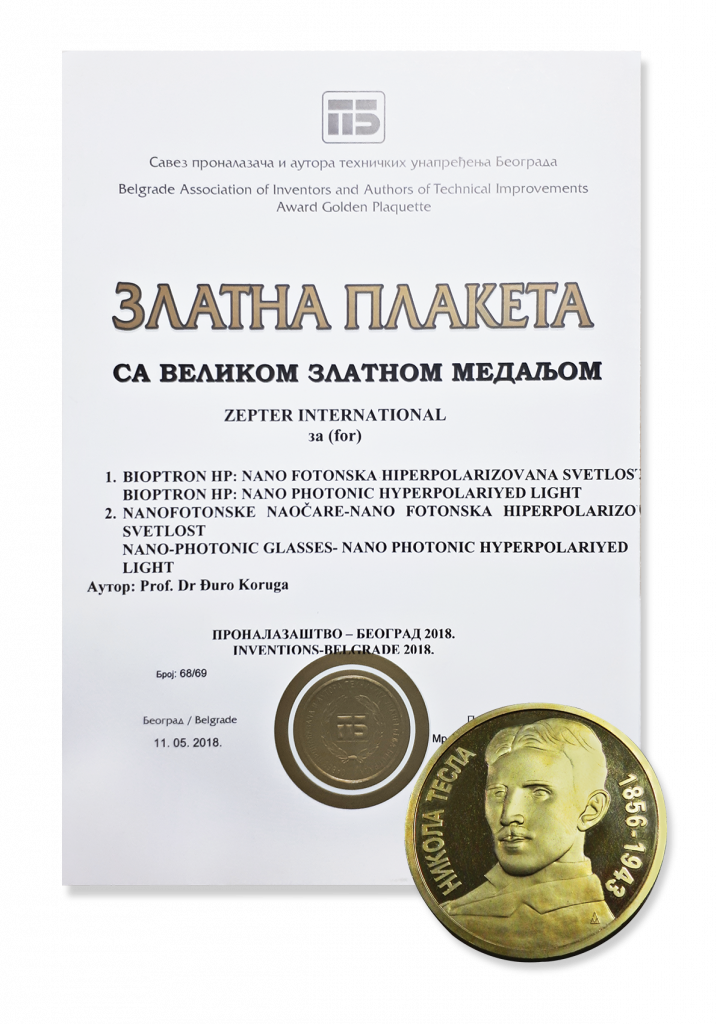 Certificate from Inventions, Belgrade 2018
